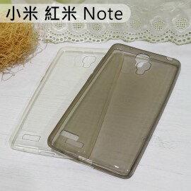 超薄透明軟殼小米紅米Note