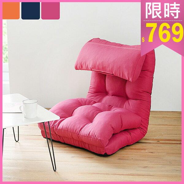 【APP滿666領券折50】沙發椅 / 和室椅 / 日式 頭靠舒壓多用途和室椅(三色) MIT台灣製 現領優惠券 完美主義 【M0018】好窩生活節 0