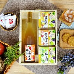 【醋桶子】幸福果醋禮盒 4入組 內含600mlx1+隨身包x3 種類可自行搭配