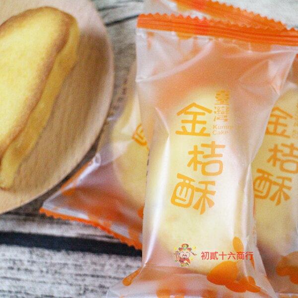 【0216零食會社】朋富_台灣造型金桔酥