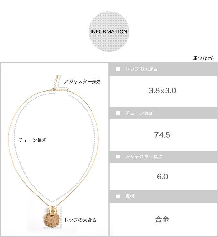 日本CREAM DOT  /  個性款長項鍊  /  qc0400  /  日本必買 日本樂天直送(1490) 9