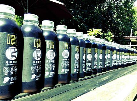 嘖嘖冷萃咖啡 500g | 荳荳魚精選之咖啡豆 20小時低溫萃取 咖啡香氣、甜味回甘【荳荳魚咖啡】