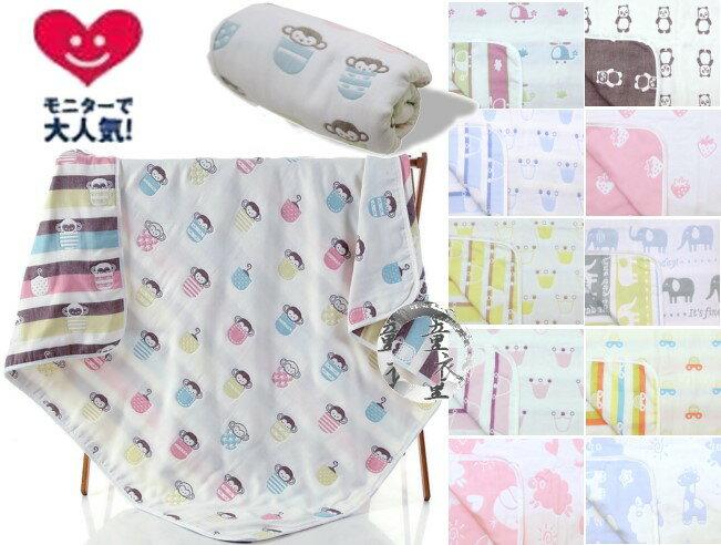 童衣圓【K057】K57紗布被 六層紗 6層紗布 雙面 嬰兒毯 空調被 被毯 小被 涼被 包巾 浴巾 抱被 彌月禮