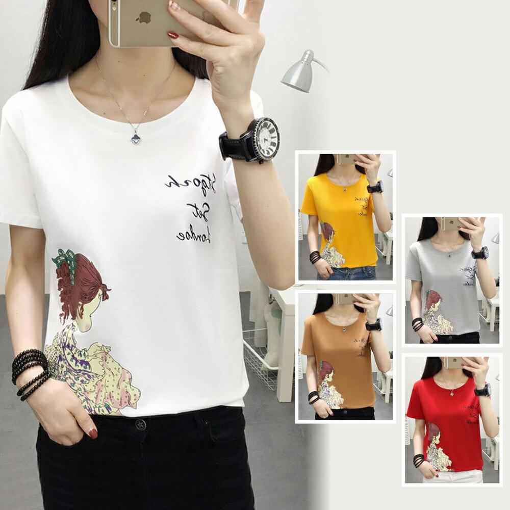 圓領寬鬆短袖T恤(5色M~5XL)【OREAD】 1