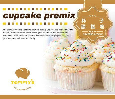 杯子蛋糕粉 600克 ☆蛋糕粉 ☆杯子蛋糕 ♥Tommy's Waffle