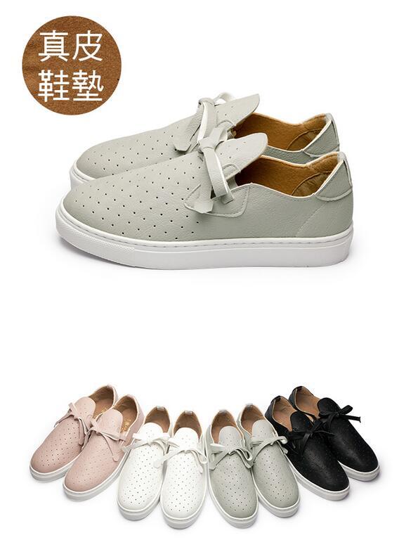 【My style】富發牌1CW01皮質綁帶洞洞休閒鞋(黑.白.灰.粉)23-25.5號-任兩雙免運