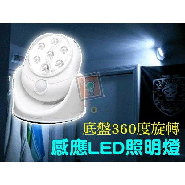 ORG《SD0838》360度旋轉~自動感應 LED 照明燈 小夜燈 緊急照明 壁燈 陽台燈 LED燈 觸控燈 感應燈