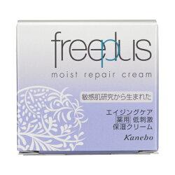 freeplus 保濕緊緻乳霜