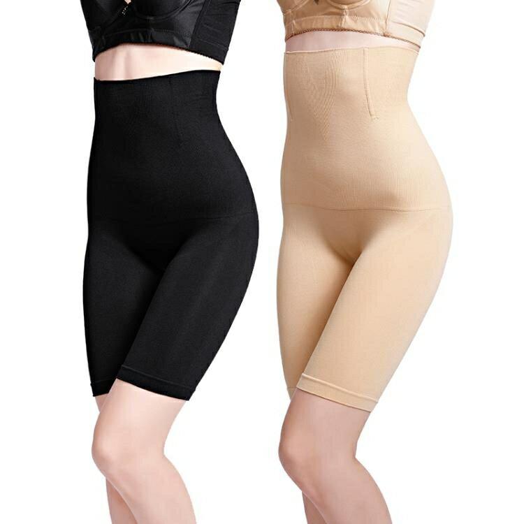 樂天優選-高腰收腹褲女塑形束腰提臀神器塑身打底安全褲防走光