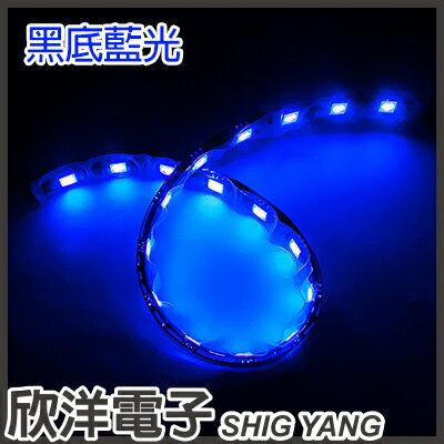 ~ 欣洋電子 ~ 12V 5050 LED18燈30CM條燈 ^(藍光^)  黑底、白底
