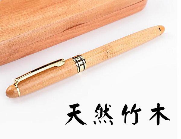 【aife life】竹製鋼筆/吸墨儲墨自帶墨水鋼筆/辦公室學生造型簽字筆/學生練習用鋼筆/2.6mm墨囊/贈品禮品