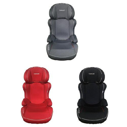 西班牙【Carousel】 3-12歲成長型汽座(汽車安全座椅)-三色