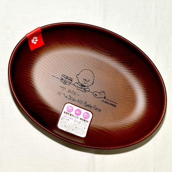 Snoopy史努比餐盤漆器仿木質日本製正版商品