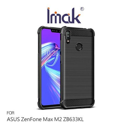 Imak ASUS ZenFone Max M2 ZB633KL Vega 碳纖維紋套 保護殼 保護套