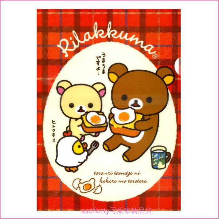 asdfkitty可愛家☆san-x拉拉熊A4資料夾-下午茶-日本製