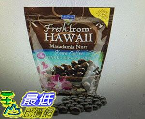 [COSCO代購 如果沒搶到鄭重道歉] W1043292 MacFarms 夏威夷果仁科納咖啡黑巧克力 794公克 兩入裝