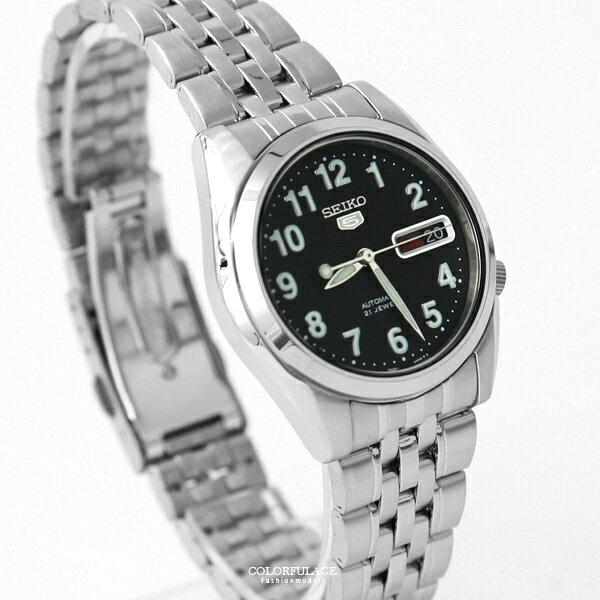 手錶 SEIKO黑面板數字機械錶 【NES8】柒彩年代