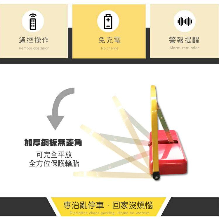 HANLIN-STOP 抗撞遙控升降擋車地鎖/抗撞/抗踹/防壓/防水@弘瀚科技