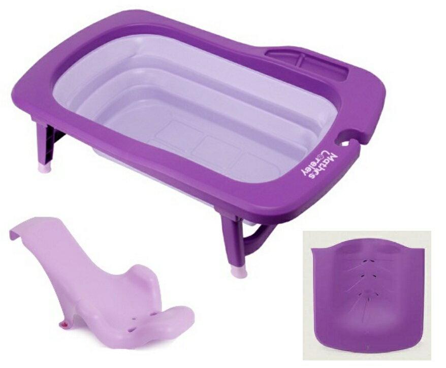 【淘氣寶寶●現貨】韓國 萱之愛 Mathos Loreley 強化折疊式浴盆+配件洗頭+沐浴架 紫色組合