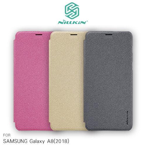 SamsungGalaxyA8(2018)A8+(2018)NILLKIN星韻系列硬殼側翻皮套保護套手機套皮套