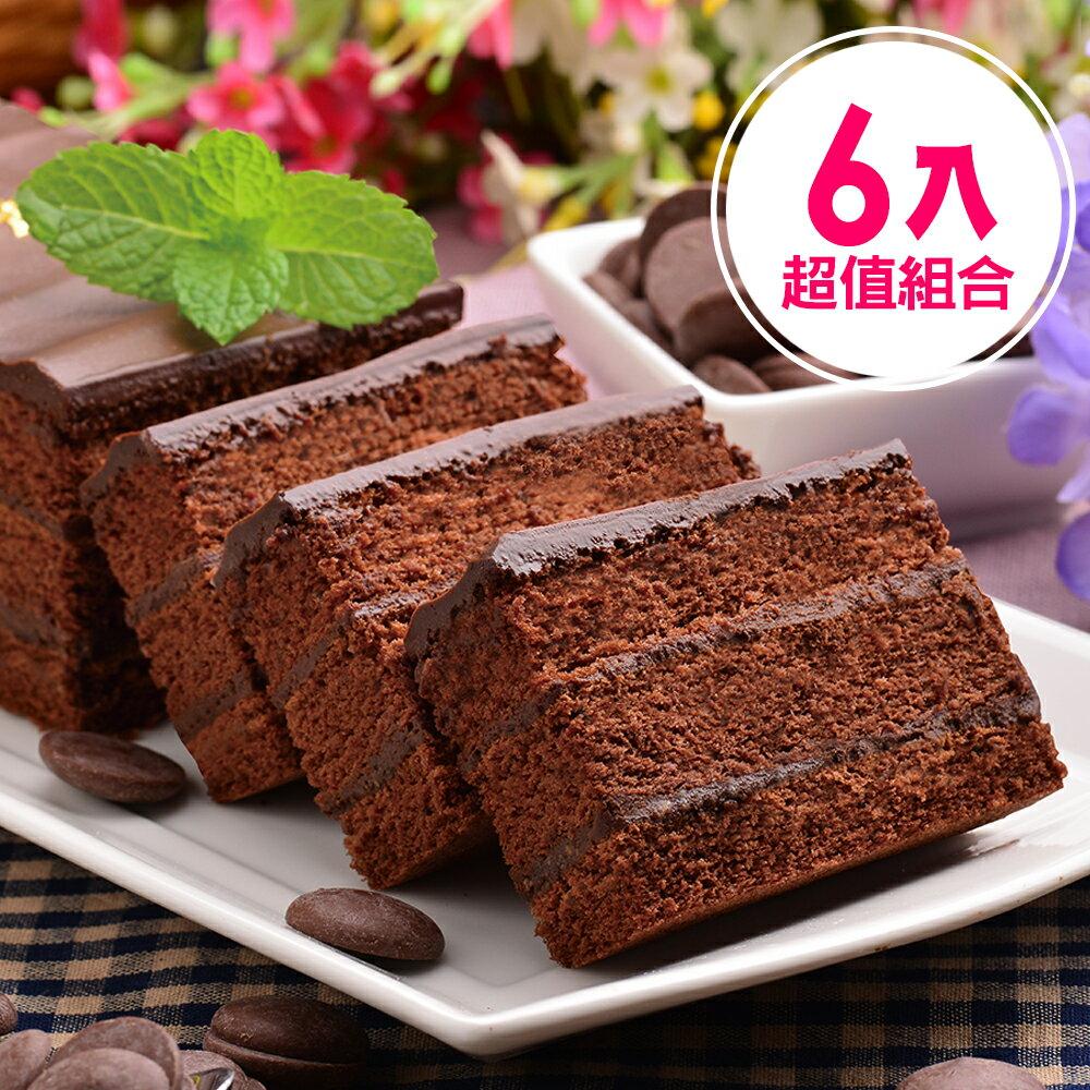 團購│彌月蛋糕【艾波索-巧克力黑金磚12公分-6入組】平均一入210元-免運 0