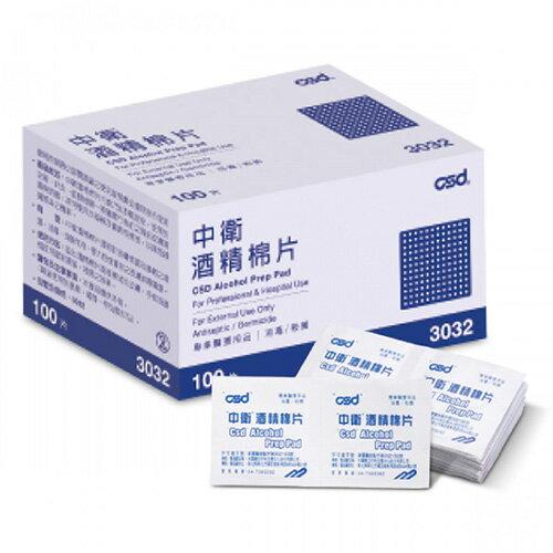 (4入組)專品藥局 中衛酒精棉片 100片 / 盒x4-藍色包裝盒【2011939】 1