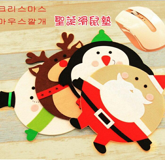 糖衣子輕鬆購【DS196】可愛卡通滑鼠墊聖誕節裝飾造型遊戲電腦滑鼠墊聖誕節禮物