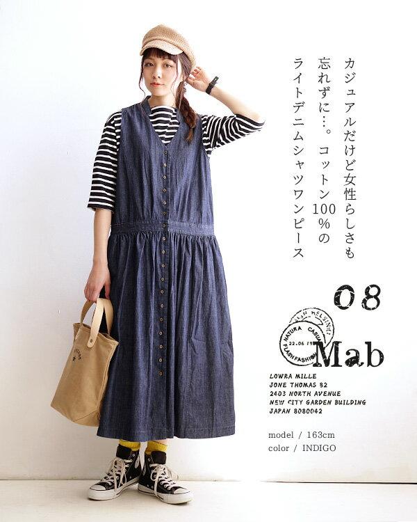 日本e-zakka / 長版無袖牛仔連衣裙 / 32593-1801252  / 日本必買 代購 / 日本樂天直送(5900) 1