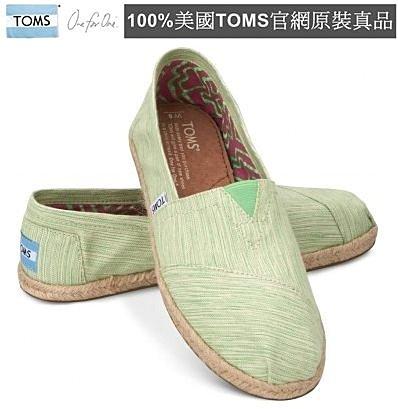 【Cadiz】美國正品 TOMS 檸檬綠斜紋編織亞麻底休閒鞋 [Lime Space-Dyed Women\