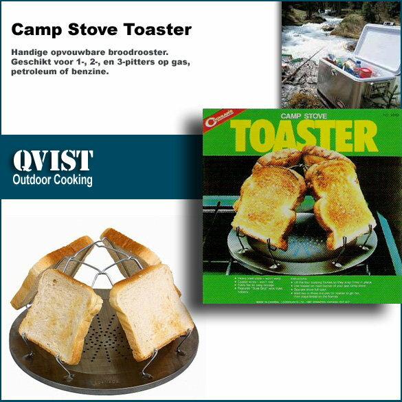 日野戶外~【CAMP-LAND】RV-ST240 Camp Stove Toaster 野營多用途烤麵包架 烤吐司架 #304不鏽鋼絲 焚火台 瓦斯爐