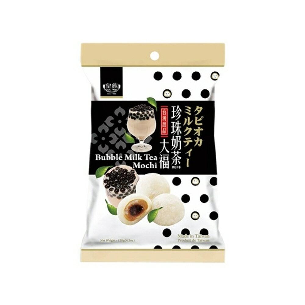 ROYAL FAMILY 皇族 珍珠奶茶大福(120g)【小三美日】◢D033673
