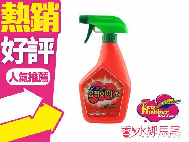 韓國 Eco-Flubber 立潔白 環保 精靈超級強效清潔 除黴劑 600ml◐香水綁馬尾◐