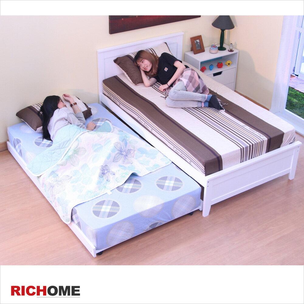 單人床 / 雙人床 / 收納 / 親子床 北歐浪漫子母床(2色) 【BE241】 RICHOME 4