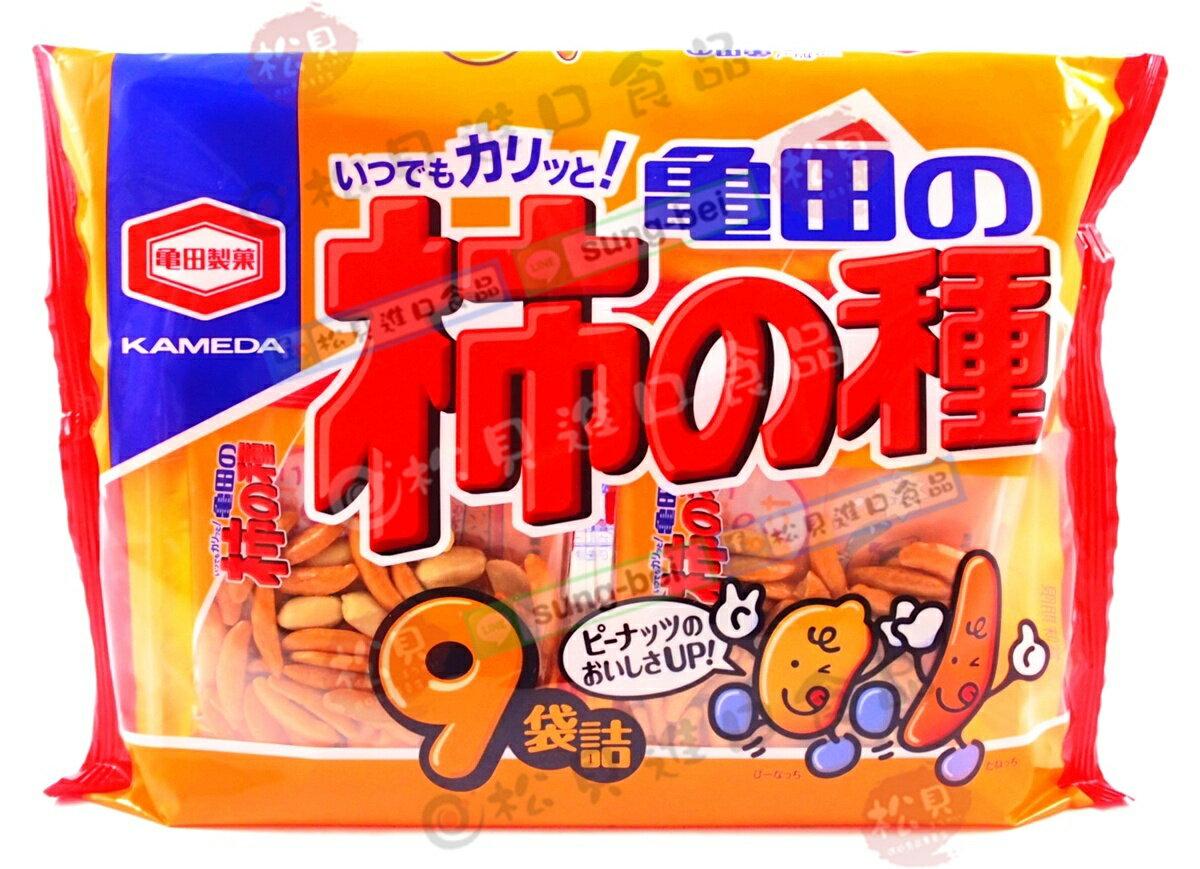 龜田柿種米果9袋入265g【4901313192467】