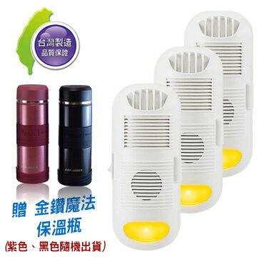 <br/><br/>  DigiMax 【原廠公司貨】 DP-3D6 強效型負離子空氣清淨機 3入 贈保溫瓶1入<br/><br/>