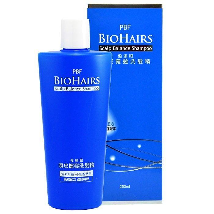 寶齡髮細胞】頭皮深層淨化養髮洗髮精250ml【淨妍美肌】