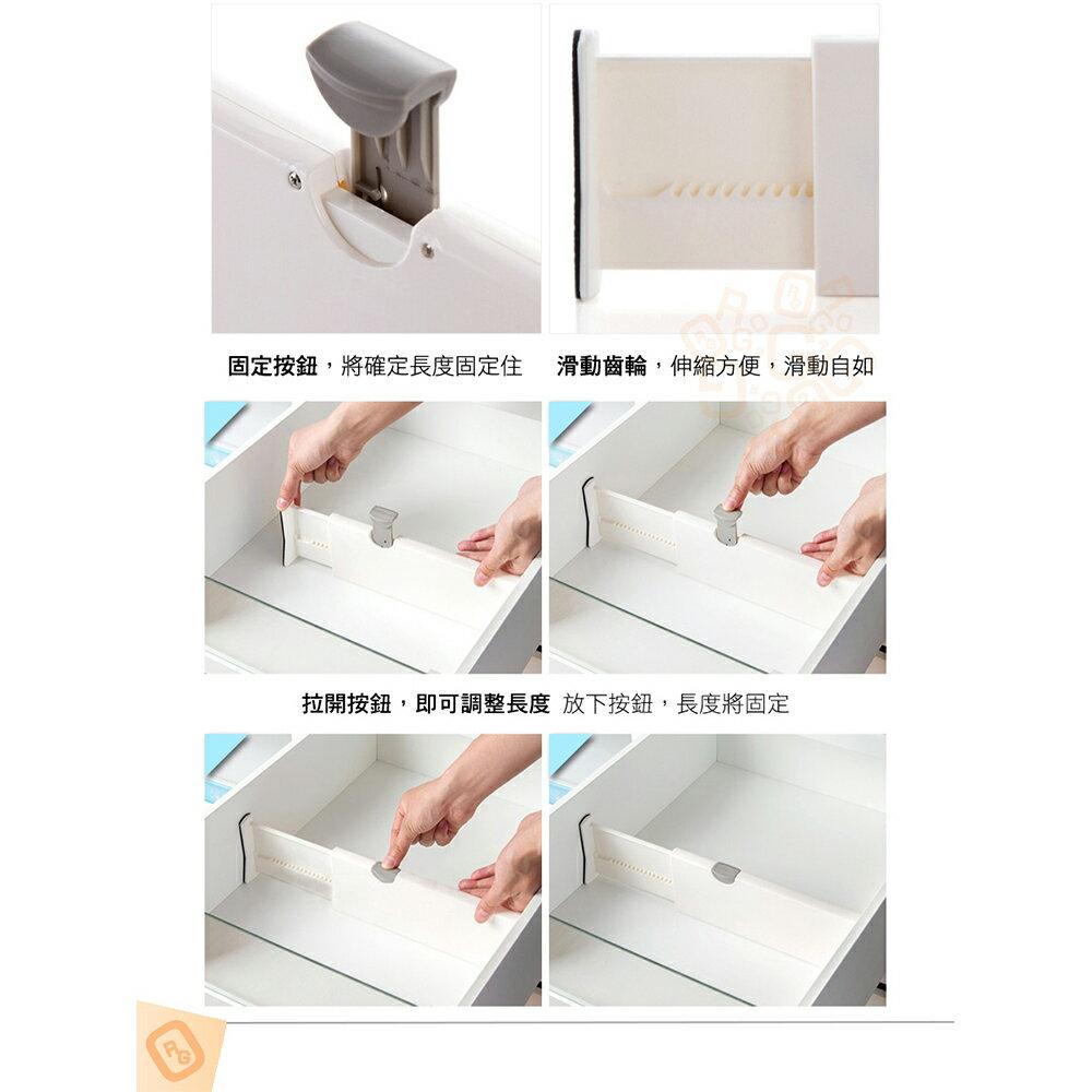 ORG《SD1528》可伸縮~抽屜伸縮分隔板 收納隔板 抽屜隔板 衣櫃衣櫥 分隔 伸縮擋板 分隔擋板 伸縮抽屜隔板 9