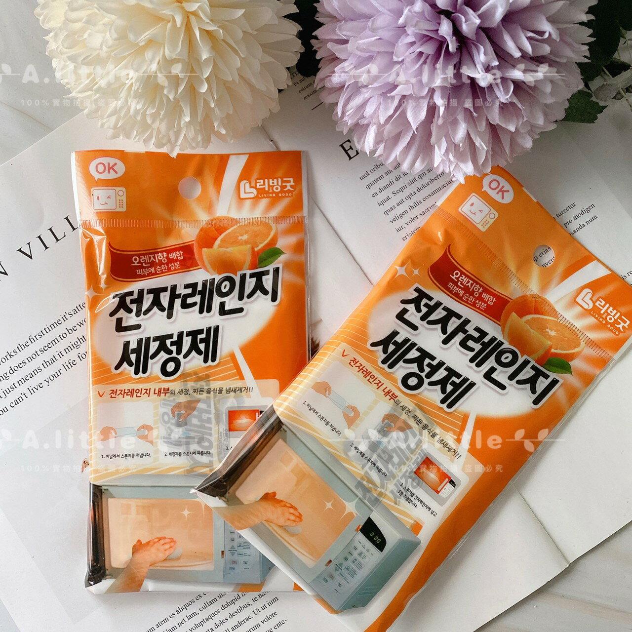 韓國 LIVING GOOD 美納克 天然柑橘 微波爐/水波爐 專用蒸氣清潔劑 (海綿+清潔劑15g)