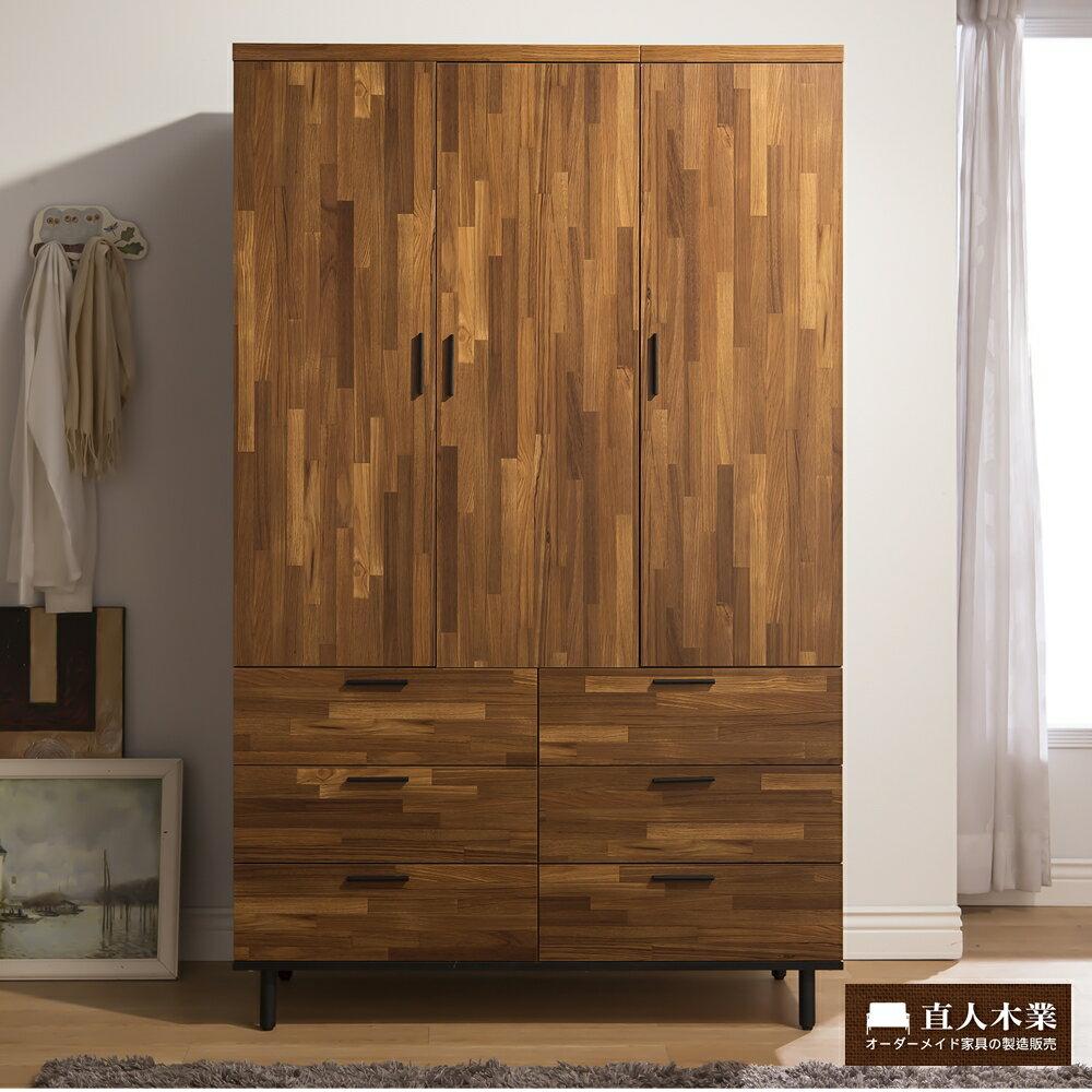 【日本直人木業】Hardwood工業生活120CM雙門衣櫃