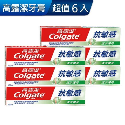 高露潔 抗敏感薄荷牙膏6件組