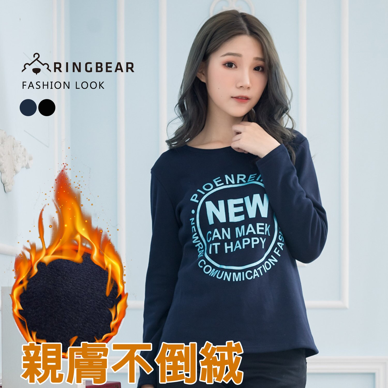 保暖--簡約時尚金屬冰藍色印圖不倒絨內裡圓領長袖上衣(黑.藍XL-3L)-F122眼圈熊中大尺碼 0
