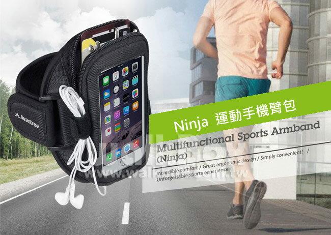 志達電子 KSAM-TR802 Avantree Ninja 運動型防潑水手機臂包 iPhone6/6S可用防汗防雨手機運動臂套/臂袋 慢跑路跑自行車單車