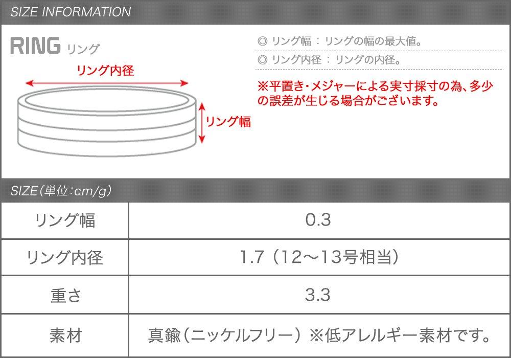 日本CREAM DOT  /  リング 指輪 金属アレルギー ニッケルフリー レディース 12号 ファッションリング クラフト調 メタル たたき加工 大人カジュアル シンプル 可愛い ゴールド シルバー  /  d00080  /  日本必買 日本樂天直送(790) 8