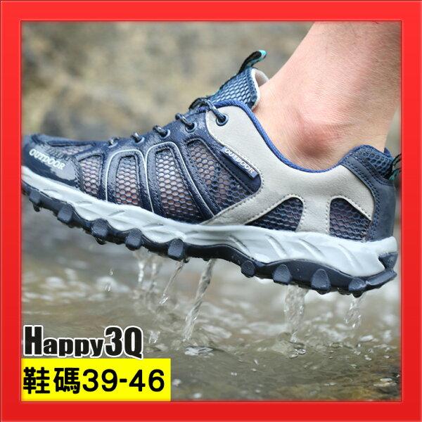 平底鞋46跑步鞋45運動鞋44朔溪鞋戶外鞋戶外運動跑步-綠藍39-46【AAA4876】