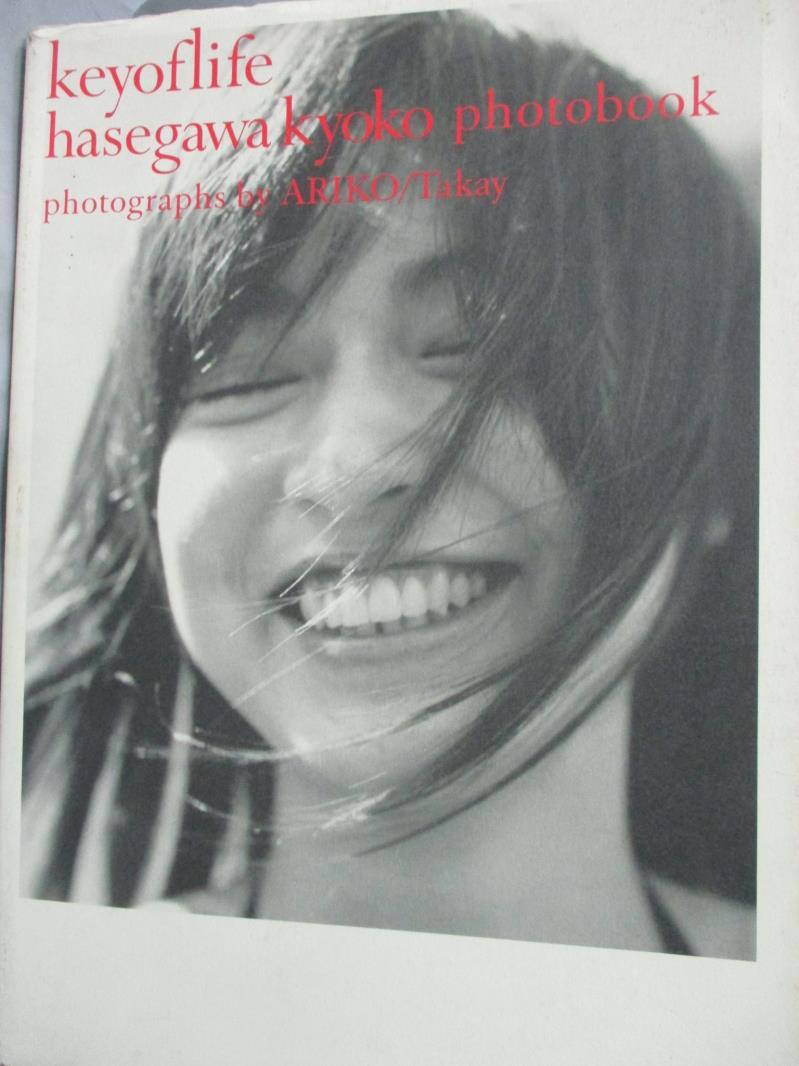 ~書寶 書T5/寫真集_WFJ~key of life長谷川京子PHOTO BOOK_日文