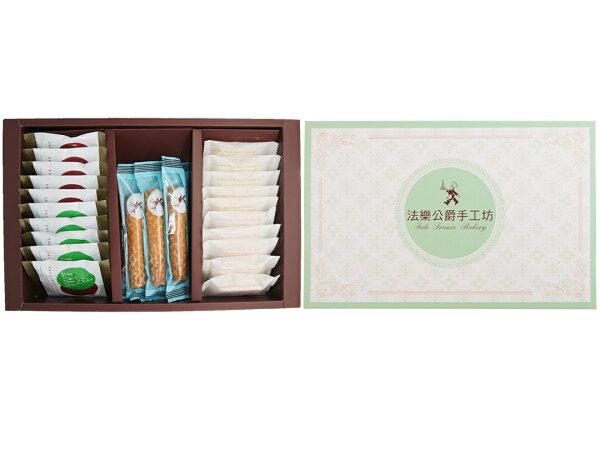 法樂公爵手工坊:《法樂公爵》艾菲爾禮盒-Plus(26入盒葷食)