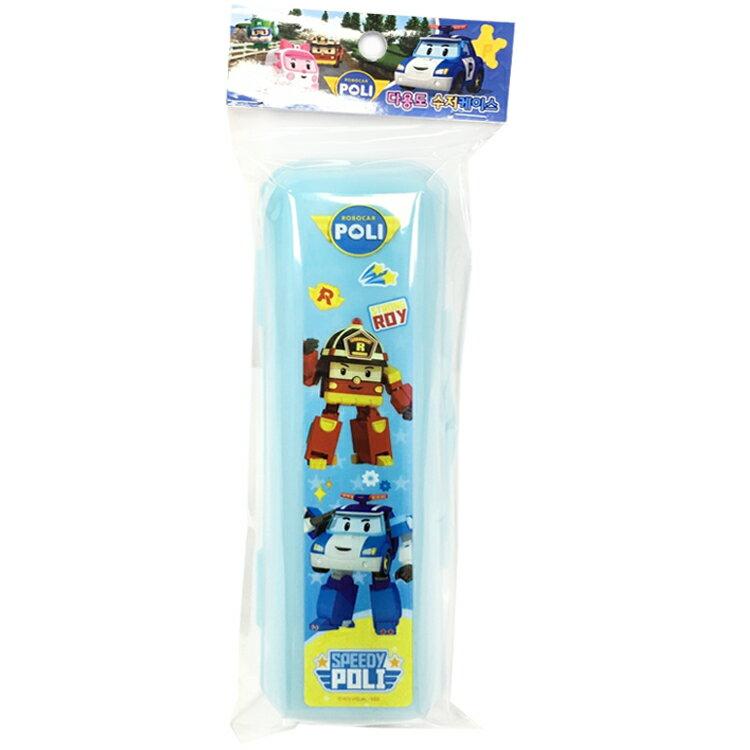 韓國製 POLI 波力 塑膠餐具收納盒 兒童餐具組 環保餐具攜帶方便 藍色 長形 韓國進口正版 703174