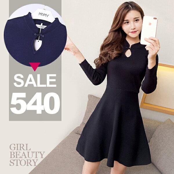 SISI【D7018】優雅簡約立領鏤空中國結領扣長袖螺紋A字裙連身裙洋裝