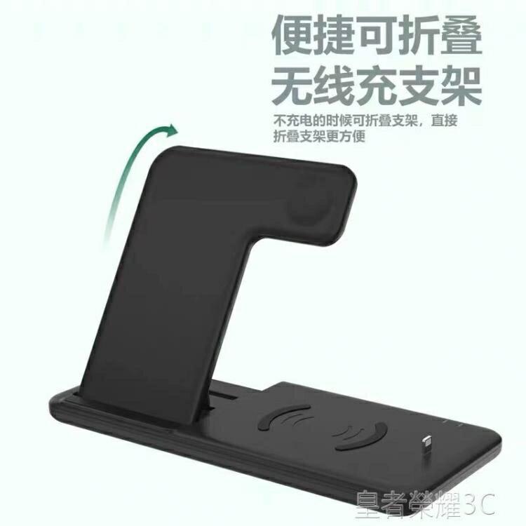 多功能無線充電器 蘋果iphone11x無線充電器四合一12多功能支架appleiwatch底座