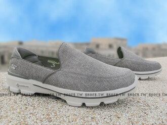 《下殺7折》Shoestw【54053GRY】SKECHERS 健走鞋 GO WALK3 全新Q彈底 灰 切割紋 男款